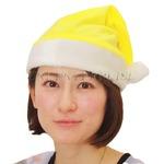 コスプレ/衣装 【3枚セット】 クリスマスサンタ帽子 イエロー『Patymo』 〔Christmas イベント〕