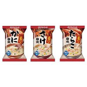 【お試しセット】アマノフーズ 雑炊 3種各2個