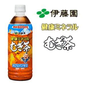 【まとめ買い】伊藤園 健康ミネラルむぎ茶 600ml ×24本(1ケース)ペットボトル - 拡大画像