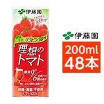 【まとめ買い】伊藤園 理想のトマト 200ml×48本(24本×2ケース) 紙パック
