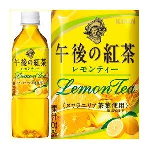 【まとめ買い】キリン 午後の紅茶 レモンティー ペットボトル 500ml×24本(1ケース) - 拡大画像