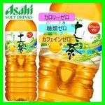 【まとめ買い】アサヒ 十六茶 ペットボトル 2.0L×6本(1ケース)