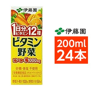 【まとめ買い】伊藤園 ビタミン野菜 紙パック 200ml×24本(1ケース) - 拡大画像