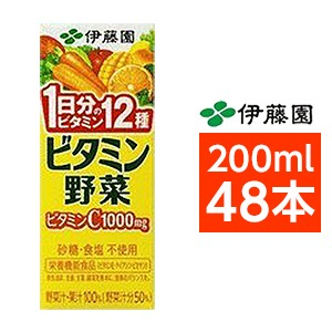 【まとめ買い】伊藤園 ビタミン野菜 紙パック 200ml×48本(24本×2ケース) - 拡大画像