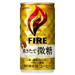 【まとめ買い】キリン ファイア 挽きたて微糖 缶 185g×30本(1ケース)