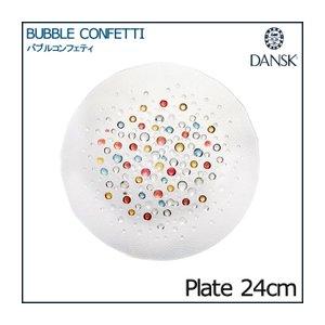 DANSK(ダンスク) バブルコンフェティー ディナープレート24cm - 拡大画像
