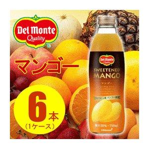 【まとめ買い】デルモンテ マンゴー 20% 瓶 750ml×6本(1ケース) - 拡大画像