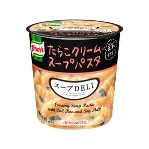 【まとめ買い】味の素 クノール スープDELI たらこクリームスープパスタ(豆乳仕立て) 44.7g×24カップ(6カップ×4ケース) - 拡大画像
