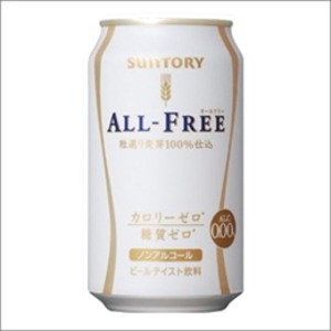 【まとめ買い】サントリー ALL-FREE オールフリー (ノンアルコールビール) 缶 350ml 1ケース24本入り - 拡大画像