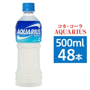 【まとめ買い】コカ・コーラ アクエリアス 500ml PET 48本入り【24本×2ケース】 - 拡大画像