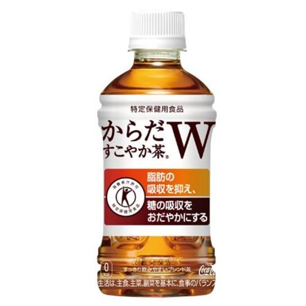 【まとめ買い】コカ・コーラ からだすこやか茶W (特定保健用食品/トクホ飲料) 350ml×48本【24本×2ケース】 ペットボトル