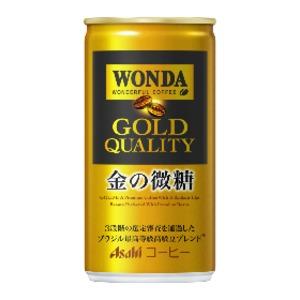 【まとめ買い】アサヒ ワンダ 金の微糖 缶 185g×60本入り【30本×2ケース】 - 拡大画像