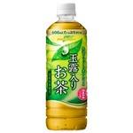 【まとめ買い】ポッカサッポロ 玉露入りお茶 ペットボトル 500ml 24本入り(1ケース)