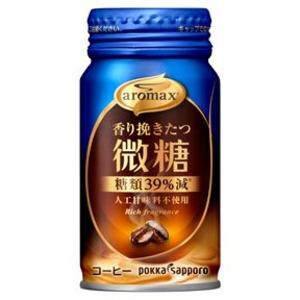 【まとめ買い】ポッカサッポロ アロマックス 香り挽きたつ微糖 170ml リシール缶 30本入り(1ケース) - 拡大画像