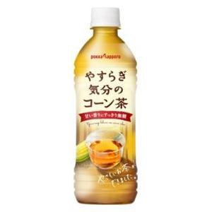 【まとめ買い】ポッカサッポロ やすらぎ気分のコーン茶 ペットボトル 500ml 24本入り(1ケース) - 拡大画像