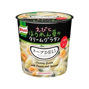 【まとめ買い】味の素 クノール スープDELI えびとほうれん草のクリームグラタン 46.2g×24カップ(6カップ×4ケース) - 拡大画像