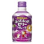 【まとめ買い】ポッカサッポロ Ribbon ふってふってゼリー グレープ 275ml ボトル缶 24本入り(1ケース)