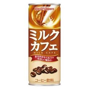 【まとめ買い】ポッカサッポロ ミルクカフェ 250g 缶 30本入り(1ケース) - 拡大画像