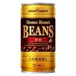 【まとめ買い】ポッカサッポロ ビーンズ 微糖 185g 缶 60本入り(30本×2ケース)