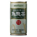 【まとめ買い】ポッカサッポロ 烏龍茶 缶 190g 60本入り(30本×2ケース) border=