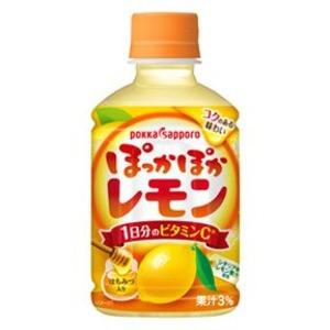 【まとめ買い】ポッカサッポロ ぽっかぽか レモン ペットボトル 280ml 24本入り(1ケース) - 拡大画像