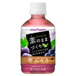 【まとめ買い】ポッカサッポロ 素のままづくり 赤ぶどう 天然水仕立て ペットボトル 280ml 24本入り(1ケース)