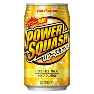 【まとめ買い】ポッカサッポロ パワースカッシュ 350ml 缶 24本入り(1ケース) - 拡大画像