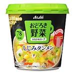 【まとめ買い】アサヒフーズ おどろき野菜 しじみタンメン 24カップ入り(6カップ×4ケース)
