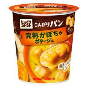 【まとめ買い】ポッカサッポロ じっくりコトコト こんがりパン 完熟かぼちゃポタージュ (カップ) 34.5g×24カップ(6カップ×4ケース) - 拡大画像