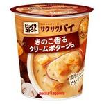 【まとめ買い】ポッカサッポロ じっくりコトコト サクサクパイ きのこ香るクリームポタージュ (カップ) 31.7g×18カップ(6カップ×3ケース)