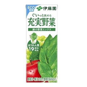 【まとめ買い】伊藤園 充実野菜 緑の野菜ミックス 紙パック 200ml×24本(1ケース) - 拡大画像