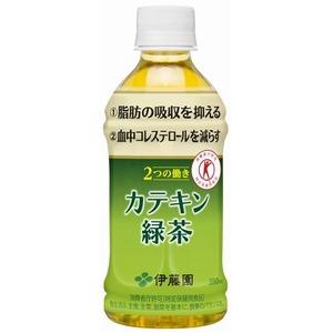 【まとめ買い】伊藤園 2つの働き カテキン緑茶 PET 350ml×48本(24本×2ケース) - 拡大画像