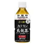 【まとめ買い】伊藤園 2つの働き カテキン烏龍茶 PET 350ml×24本(1ケース)