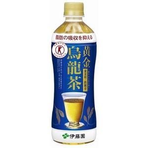 【まとめ買い】伊藤園 黄金烏龍茶 PET 500ml×24本(1ケース) - 拡大画像