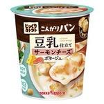 【まとめ買い】ポッカサッポロ じっくりコトコト こんがりパン 豆乳仕立てサーモンチーズポタージュ (カップ) 24.7g×18カップ(6カップ×3ケース)