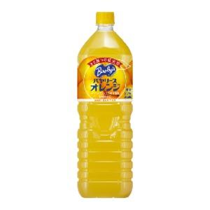 【まとめ買い】アサヒ バヤリース オレンジ ペットボトル 1.5L×16本(8本×2ケース) - 拡大画像