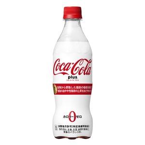 【まとめ買い】コカ・コーラ プラス(特定保健用食品) 470ml PET 48本入り(24本×2ケース) - 拡大画像