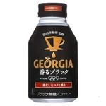 【まとめ買い】コカ・コーラ ジョージア ヨーロピアン 香るブラック ボトル缶 290ml×48本(24本×2ケース)