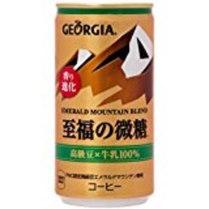 【まとめ買い】コカ・コーラ ジョージア エメラルドマウンテンブレンド 至福の微糖 缶 185g×60本(30本×2ケース) - 拡大画像