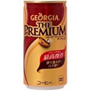 【まとめ買い】コカ・コーラ ジョージア ザ・プレミアム 缶 185g×60本(30本×2ケース) - 拡大画像