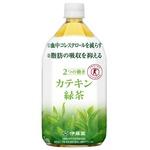 【まとめ買い】伊藤園 2つの働き カテキン緑茶 PET 1.05L×12本(1ケース)
