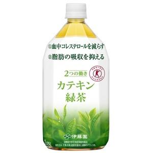 【まとめ買い】伊藤園 2つの働き カテキン緑茶 PET 1.05L×24本(12本×2ケース) - 拡大画像