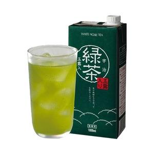 【まとめ買い】WHITE NOBLE TEA 業務用宇治玉露入り緑茶 1L 紙パック 12本(6本×2ケース) - 拡大画像