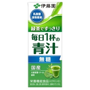 【まとめ買い】伊藤園 緑茶ですっきり 毎日1杯の青汁(無糖) 紙パック 200ml×24本(1ケース) - 拡大画像