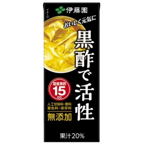 伊藤園 黒酢で活性 紙パック 200ml×24本(1ケース)【まとめ買い】