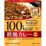 【まとめ買い】大塚食品 100kcalマイサイズ 欧風カレー 150g 30個(1ケース)