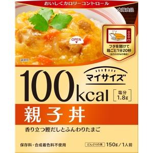 【まとめ買い】大塚食品 100kcalマイサイズ 親子丼 150g 30個(1ケース) - 拡大画像
