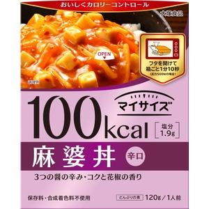 【まとめ買い】大塚食品 100kcalマイサイズ 麻婆丼 120g 30個(1ケース) - 拡大画像