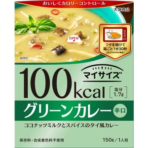 【まとめ買い】大塚食品 100kcalマイサイズ グリーンカレー 150g 30個(1ケース) - 拡大画像