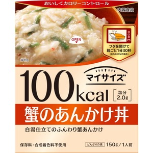 【まとめ買い】大塚食品 100kcalマイサイズ  蟹のあんかけ丼 150g 30個(1ケース) - 拡大画像